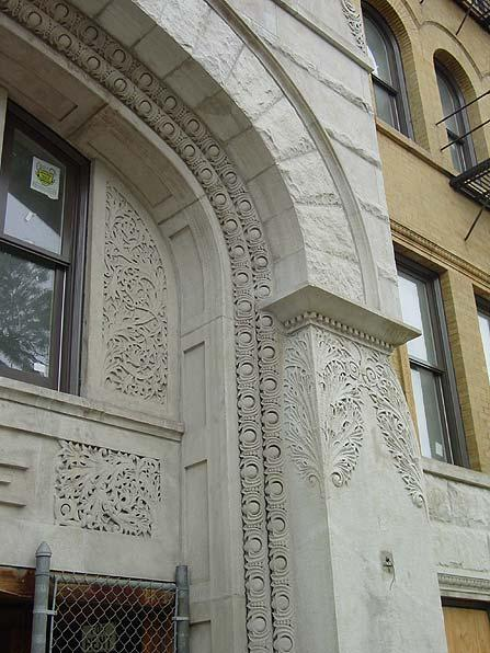 Entrance detail, photo by Terry Tatum, 2002