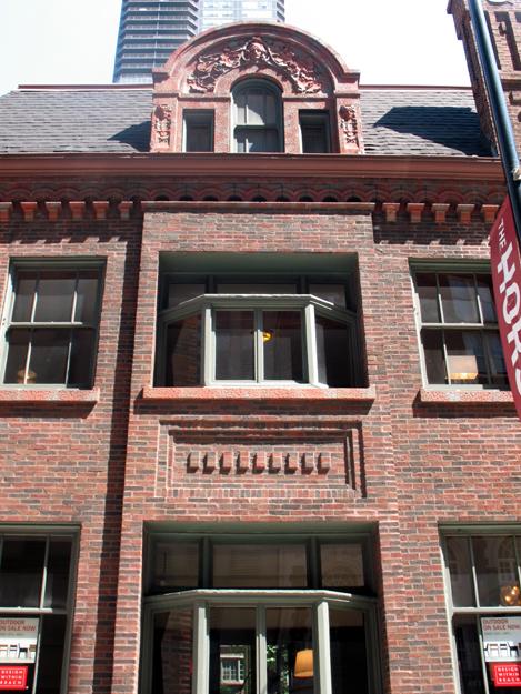 Ohio St. Annex detail