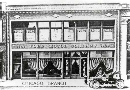 Ford Motor Co. Showroom, photo 1910