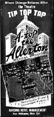 1948 Advertisement