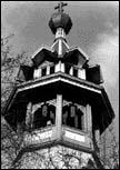 Bell Tower, photo by Barbara Crane, 1978