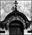 Entrance Canopy, photo by Barbara Crane, 1978