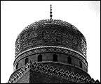 Detail of Dome, photo by CCL