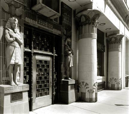 Exterior, Photo by Bob Thall, 1998